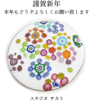 謹賀新年 本年もどうぞよろしくお願い致します|東京上野御徒町のスタジオサカミ
