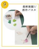 インストラクター養成講座_9